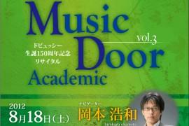 music_door_20120818